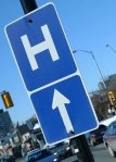 Hospital Sign w Arrow